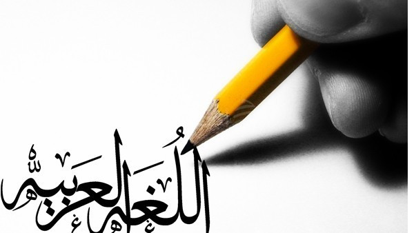 تحضير بوابة المستقبل مادة اللغة العربية أول ثانوي فصلي