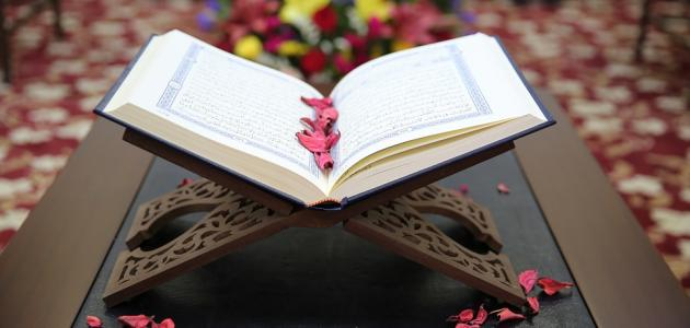 تحضير المستقبل مادة الدراسات الاسلامية صف سادس ابتدائى النصف الثاني 1442 هـ