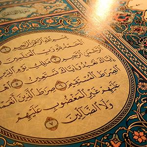 تحضير المستقبل مادة الدراسات الاسلامية صف ثالث متوسط النصف الثاني 1442 هـ