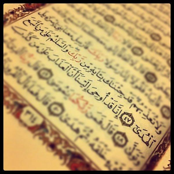 تحضير المستقبل مادة الدراسات الاسلامية صف ثانى متوسط النصف الثاني 1442 هـ