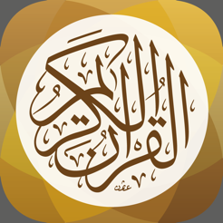 تحضير المستقبل مادة قرآن كريم 1 ث تحفيظ مقررات 1442 هـ