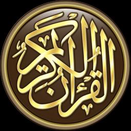 تحضير المستقبل مادة قرآن كريم 2 ث تحفيظ مقررات 1442 هـ