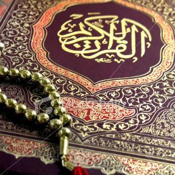 تحضير المستقبل مادة قرآن كريم 3 ث تحفيظ مقررات 1442 هـ