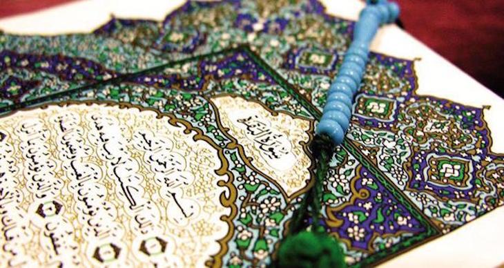 تحضير المستقبل مادة الدراسات الاسلامية صف خامس ابتدائى النصف الثاني 1442 هـ