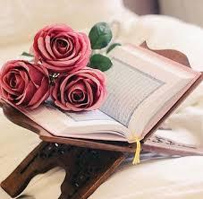 تحضير المستقبل مادة القرآن 2 البرنامج المشترك الفصل الدراسي الاول 1443 هـ